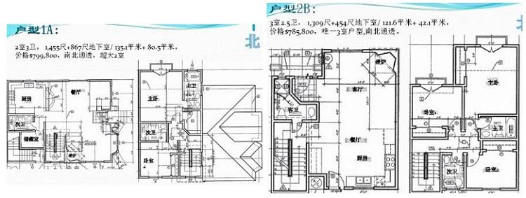 电路 电路图 电子 户型 户型图 平面图 原理图 750_283