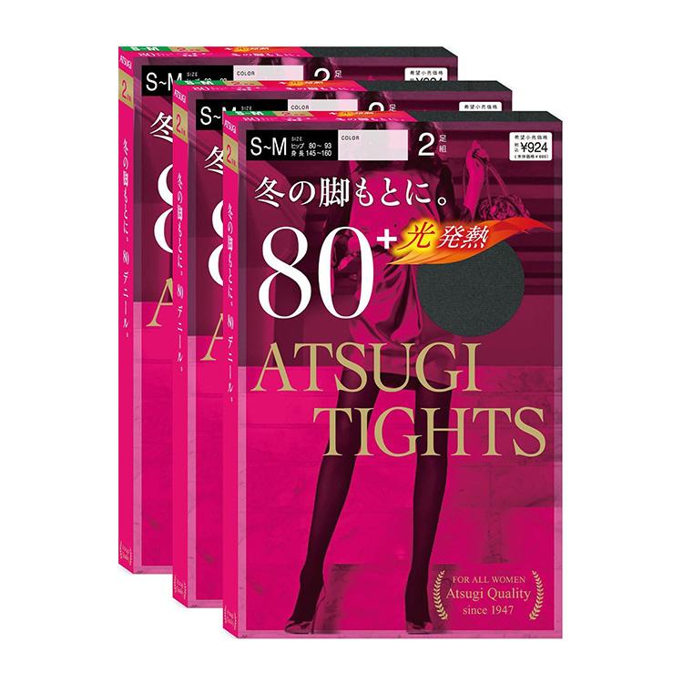 厚木系列连裤袜不但是体现现代女性脚线美的合适产品