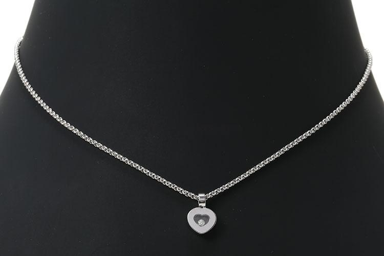 chopard(萧邦) 白金心形镶钻吊坠项链