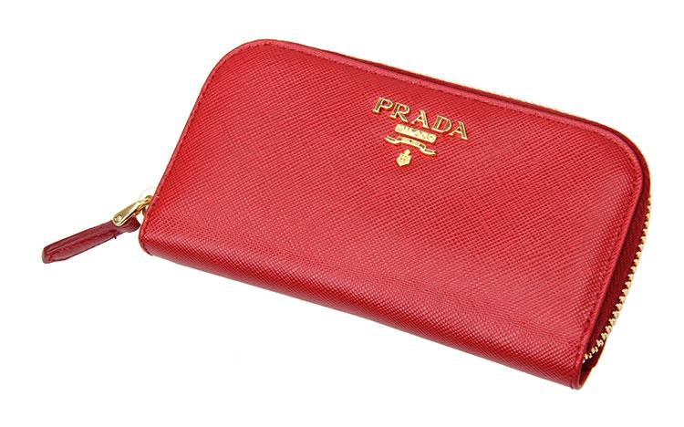 prada(普拉达) 红色皮质钥匙包