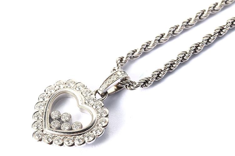 chopard(萧邦) 18k白金心形钻石吊坠项链