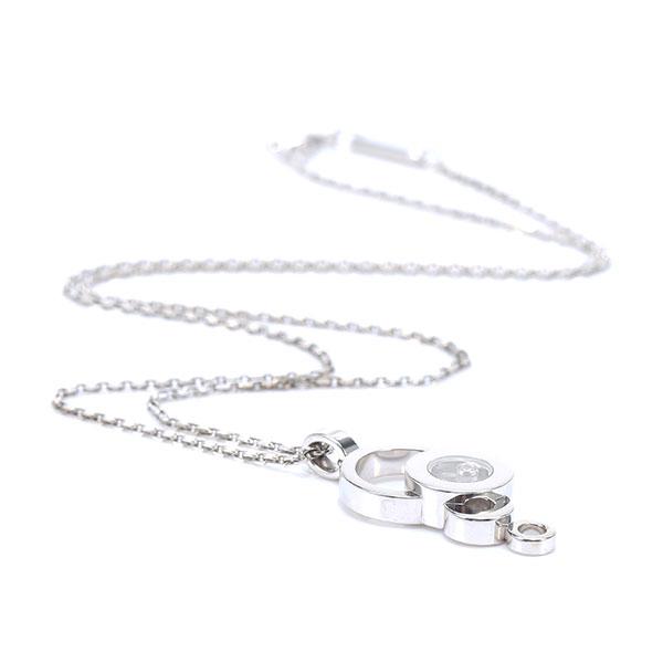 chopard(萧邦) 18k白金镶钻项链