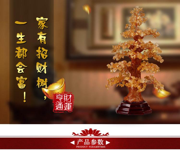 y/鼎艺 纯天然黄水晶玲珑塔招财树摆件 步步高升 客厅办公桌档口摆设
