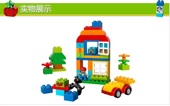 lego乐高益智拼插积木玩具 德宝系列 创意系列桶装积木 大颗粒趣味粉