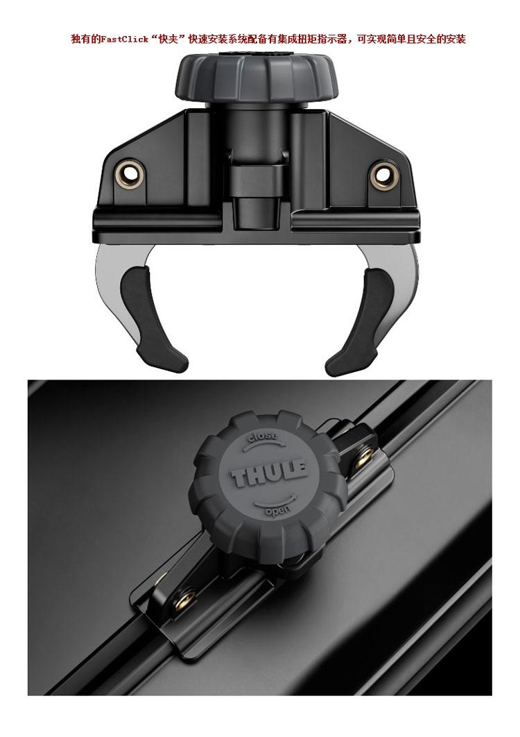 拓乐 正品行李架太平洋系列200行李箱suv汽车车顶箱户外自驾游装备