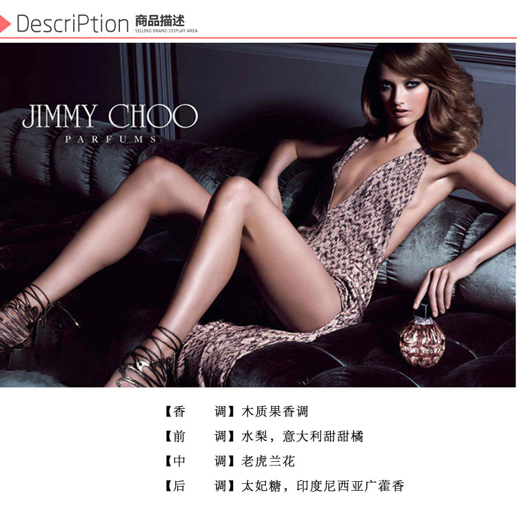 jimmy choo factory outlet online  jimmy choo jimmy