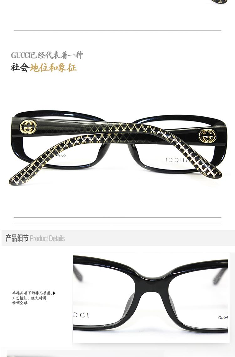 gucci/古驰黑色全框蛇皮镜腿双g金色logo女眼镜架镜框