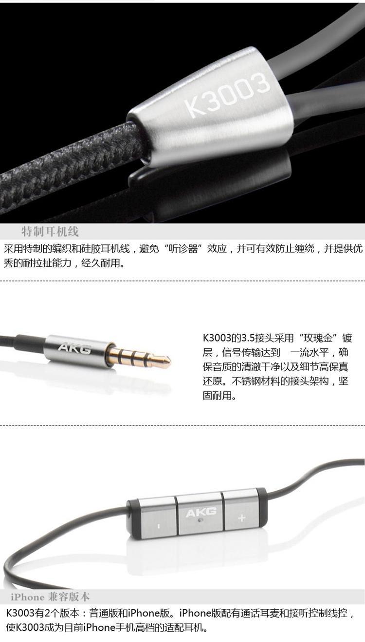 k3003  分频  电路