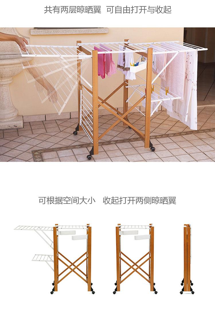 纵向可折叠双层木质晾衣架30m